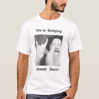Camiseta jewishback1