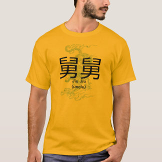 Camiseta Jiu Jiu (tio)