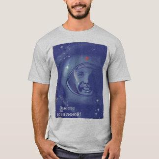Camiseta Junto no universo!
