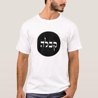Camiseta kabbalah no hebraico