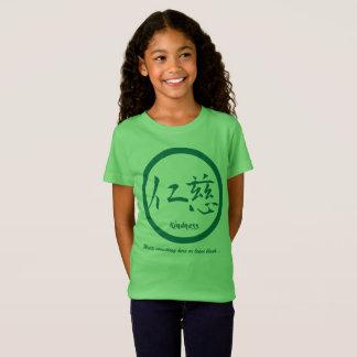 Camiseta Kamon japonês verde • Kanji da bondade
