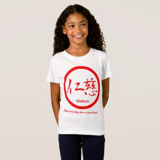 Camiseta Kamon japonês vermelho • Kanji da bondade
