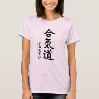 Camiseta Kanji do Aikido pelo Dojo de Windsong