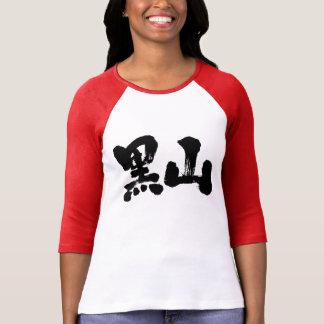 Camiseta [Kanji] Montenegro