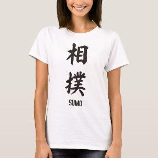 "Camiseta Kanji popular japonês ""SUMO """