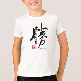 """Camiseta Katsu """"vitória """""""