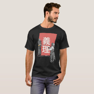 "Camiseta Kendo Giri ""dever """