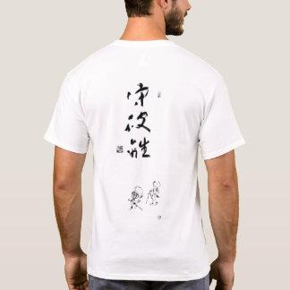 Camiseta Kendo para o T básico de Shuhari da vida