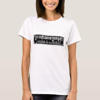 Camiseta Kingdom of Cambodia