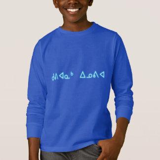 Camiseta Kuvianak Innovia (Inuktitut: Feliz Natal)