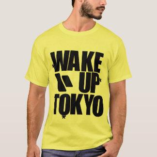 Camiseta kyo de Wake.Up.To