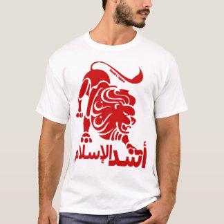 Camiseta Leão do vermelho do Islão