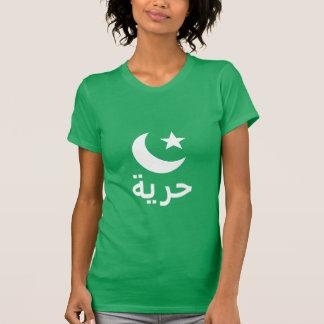 Camiseta liberdade do حرية no árabe