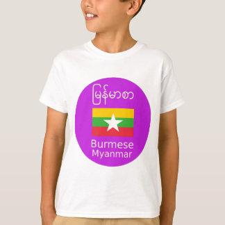 Camiseta Língua do birmanês/Myanmar e design da bandeira
