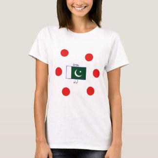 Camiseta Língua do Urdu e design da bandeira de Paquistão
