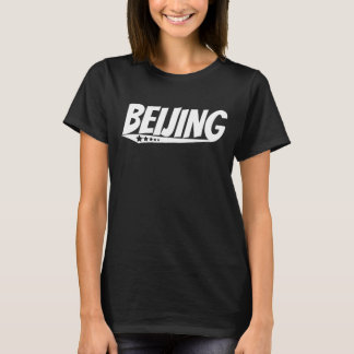 Camiseta Logotipo retro de Beijing
