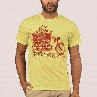Camiseta Lugar de nascimento do gênio (vermelho do vintage)