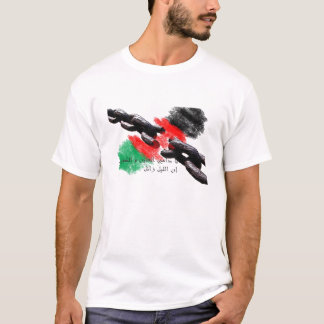 Camiseta Mahmoud Darwish/Palestin livre