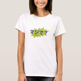 Camiseta Maji de?
