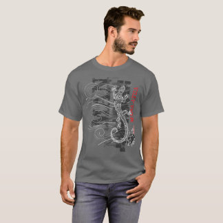 Camiseta Mana Atua - poder dos deuses (escrita vermelha)