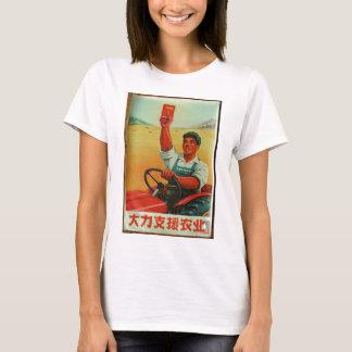 Camiseta Manifesto chinês original do poster da propaganda