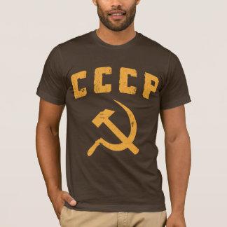 Camiseta martelo e foice de URSS do russo do vintage do
