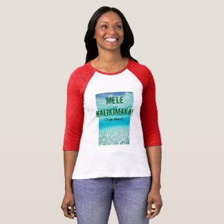 Camiseta Mele Kalikimaka (Christmas* *Merry no Hawaiian)