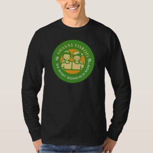Camiseta Meninos de Ahavas Yisroel fba4656af7157