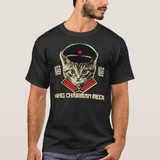 Camiseta Meow novo do presidente - Meow