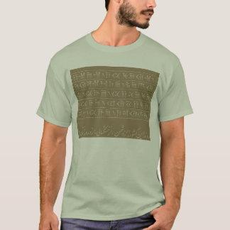 Camiseta Mikhi do khate dos vagabundos do kabir do kouroshe