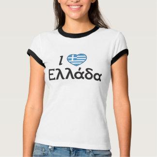 Camiseta Mim o t-shirt (piscina) das mulheres azuis de