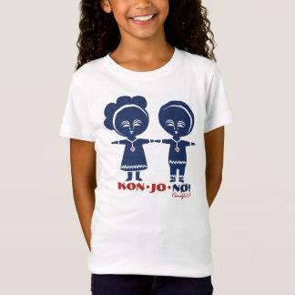 Camiseta Miúdos etíopes que guardaram as mãos - azul