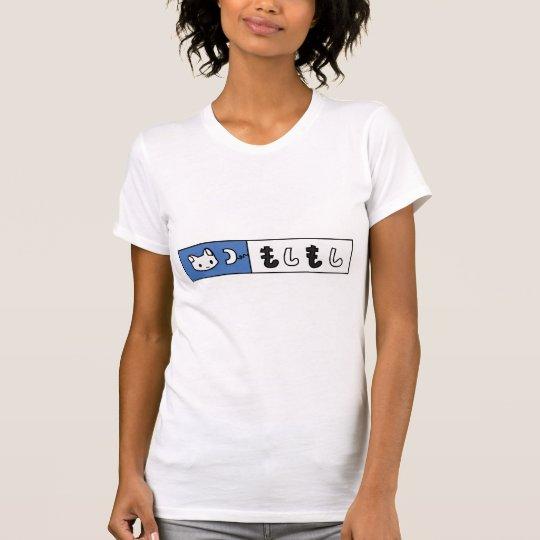 Camiseta Moshi Moshi