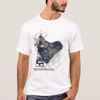 Camiseta Mundo céptico dos skates dos meios