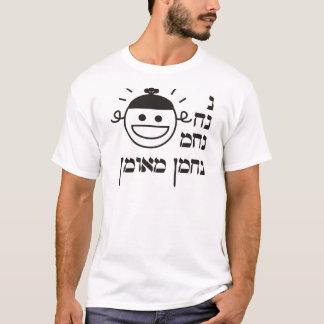 Camiseta Na Nach Nachma Nachman Meuman de N