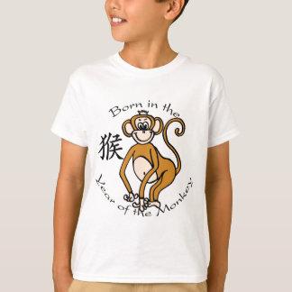 Camiseta Nascer no ano do macaco (chinês)