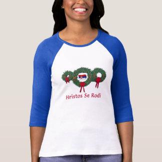 Camiseta Natal 2 de Serbia
