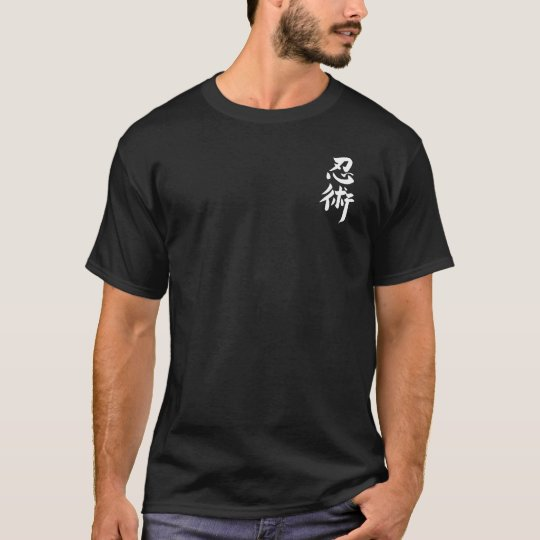 Camiseta - Ninjutsu