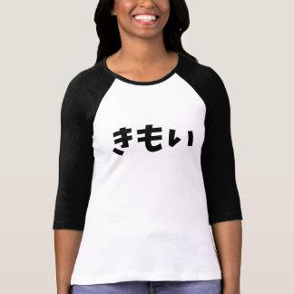 Camiseta o きもい /kimoi agrega kanji japonês repugnante dos