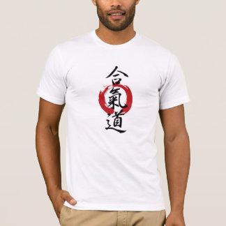 Camiseta O Aikido é um t-shirt do modo de vida