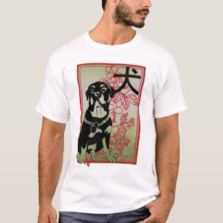Camiseta O asiático de Rottweiler inspirou a ilustração