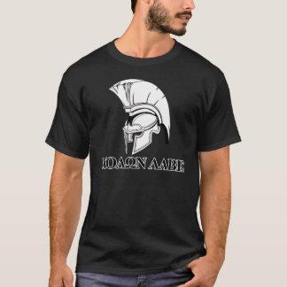 Camiseta O capacete grego espartano vem tomar-lhe Molon