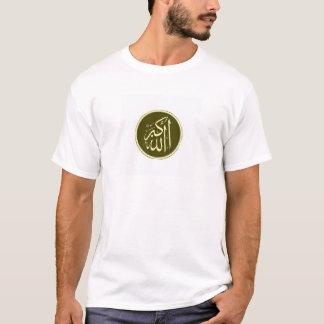 Camiseta O deus de Allahu Akbar é o grande tshirt islâmico