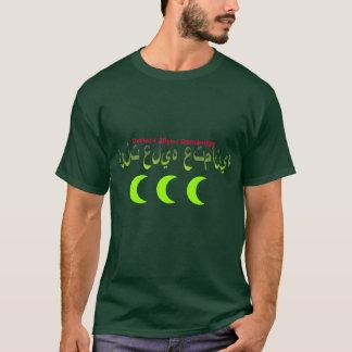 Camiseta O estado sublime do otomano
