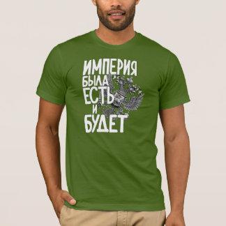 Camiseta O império de russo