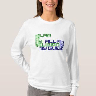 Camiseta O Islão é minha religião - Allah é meu guia