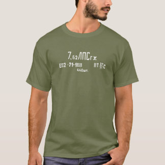 Camiseta o Spam da munição de 7.62x39 AK-47 pode projetar