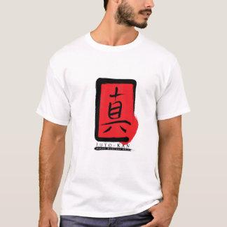 """Camiseta O T do logotipo de Futo-Kan """"nunca suporta abaixo"""