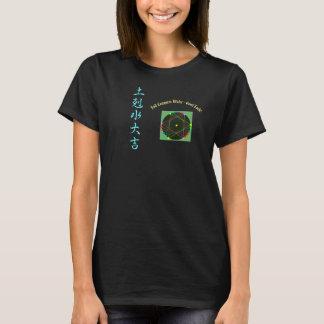 Camiseta O t-shirt afortunado, solo conquista a água, sorte