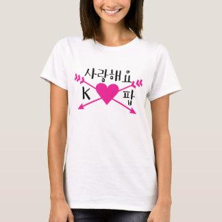 Camiseta o t-shirt básico das mulheres da música do kpop do